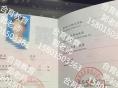 北京二手车鉴定评估师考试培训报名一定要选合育教育