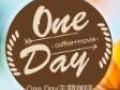 广州Oneday咖啡加盟怎么样