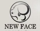 NewFace韩式半**培训加盟