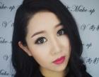 个人化妆 职业白领化妆培训