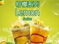 转让欢乐柠檬,投资去北京学习即可上手,免费学习哦。