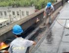 恒昇防水承接屋面、卫生间防水及各种防水维修服务