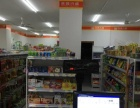 个人急转 小区门口超市转让 同城信息