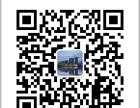 菲律宾数字资产交易所+全国招商代理会员运营