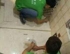 惠州装修必备美缝剂 瓷砖美缝 地砖墙砖美缝