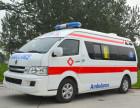 哈密长途救护车出租配有呼吸机救护车