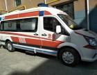 大连救护车出租专业设备24小时提供服务