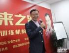 陈安之老师2016年最新课程通知