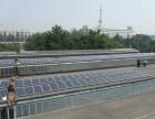 延安宜川县分布式光伏发电 光伏产业有什么好处