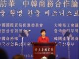 定制款会议型提词器/演讲型提词器一组,韩国总统演讲用