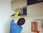 珠海地板清洗公司珠海各类地板打蜡抛光翻新清洁公司