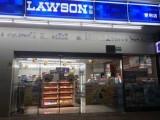 罗森便利店招商加盟,加盟流程解析