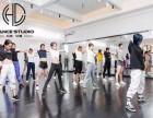 华翎舞蹈高薪就业分期TB秀培训体能训练师资雄厚培训