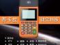 苏州拉卡拉pos机办理店铺收款刷卡机在哪办理多少钱一台
