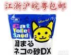 水晶猫砂膨润土猫砂松木猫沙批发价出售 包邮