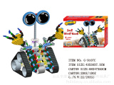 诚招玩具加盟代理 DIY新奇特益智玩具积木 大眼怪兽G-9107