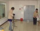 专业新房办公室开荒保洁 除甲醛 地板打蜡 清洗水池