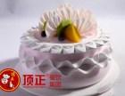 南通陶艺蛋糕技术免加盟培训