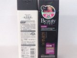 雪美优美世界韩国白加黑美发护发系列500