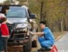 西安咸阳机场24小时汽车救援 送油搭电 更换汽车蓄电池