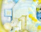 长沙周岁宴布置 宝宝宴布置 生日宴布置 蓝色风格主题布置