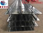 韶关钢筋桁架楼承板 清远第三代楼承板 东莞专业生产楼承板厂家