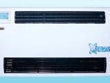 跃鑫冷暖中央空调末端 水温空调 超薄流线立式明装版