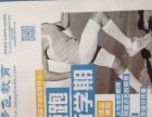 梦飞教育日语零基础秋季班重磅优惠来袭!