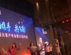 南宁承办开业庆典 舞台搭建 演艺演出 展览展会