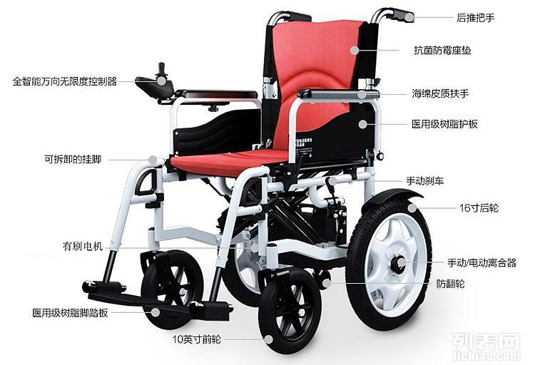 电动轮椅老年人代步车手自两用安全轻便可折叠