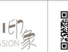 2.22开业丨'印象'迫不及待遇见你 好礼放送