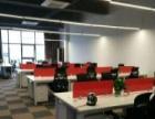 会议桌、会议椅、办公屏风,会客椅、办公桌、沙发、茶