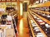 大渔供应链助力传统酒商转型升级