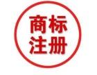 商标注册 专利申请 版权登记 案件诉讼 国际商标 PCT