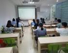 周浦商务英语培训班