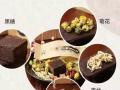 又木红枣黑糖姜茶能调理痛经不调吗?代理怎么做