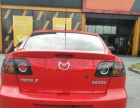 2010款马自达31.6L 自动经典精英型