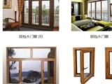 石家庄门窗维修 修窗户 修门 安装玻璃 换把手