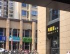 永阳镇 康利广场北入口 商业街卖场 28平米