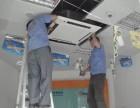 贵阳志高中央空调维修部 贵阳志高空气能维修售后 以旧换新