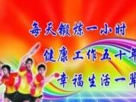 衡阳市湖工乒乓球培训中心!衡阳乒乓球培训全市招生!!!