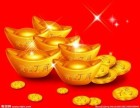 陇县黄金白银铂金钻石钯金银元金银首饰金条回收新价格