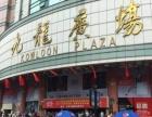 春熙路25平一點點奶茶店年租8.6万双证房东急售