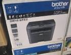 兄弟7080D一体机出售带双面打印