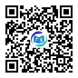成人考试商务秘书广东药科大学成科教育