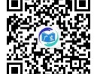 深圳免费发布信息网
