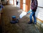 万州洗地毯 万州家政服务