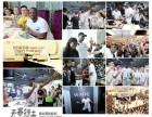 郑州高品质摄影摄像 年会摄影 活动展会摄影