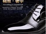 男士皮鞋牛皮商务正装系带鞋 时尚英伦鞋子鳄鱼纹皮鞋