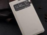 新款三星S4原装皮套 i9500休眠皮套 拆后盖智能开屏原装皮套
